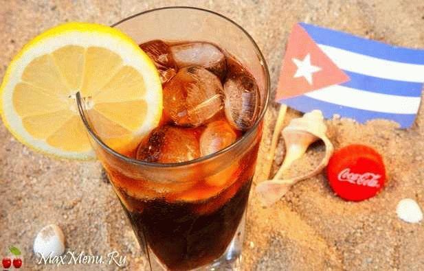 «Куба либре» (Cuba Libre)