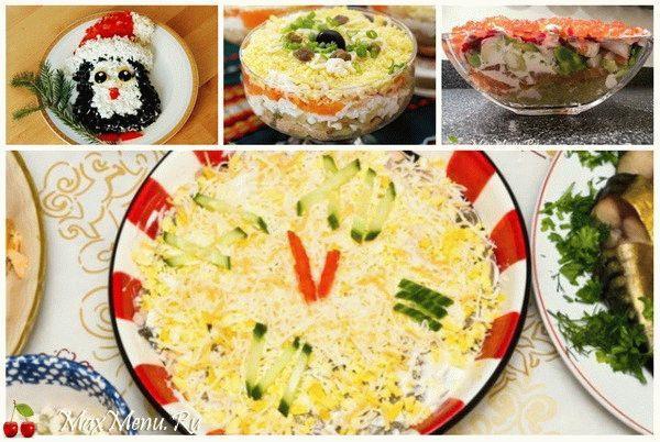 Салаты на Новый год 2016: ТОП-5 рецептов слоеных салатов