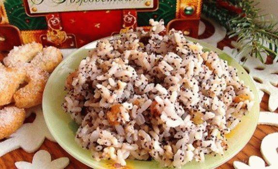 Кутья из риса с курагой