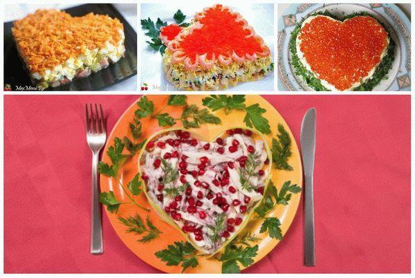 Салаты на День Валентина: 5 вкусных рецептов