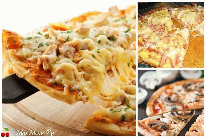 Готовим вкусную домашнюю пиццу: ТОП-5 рецептов пиццы